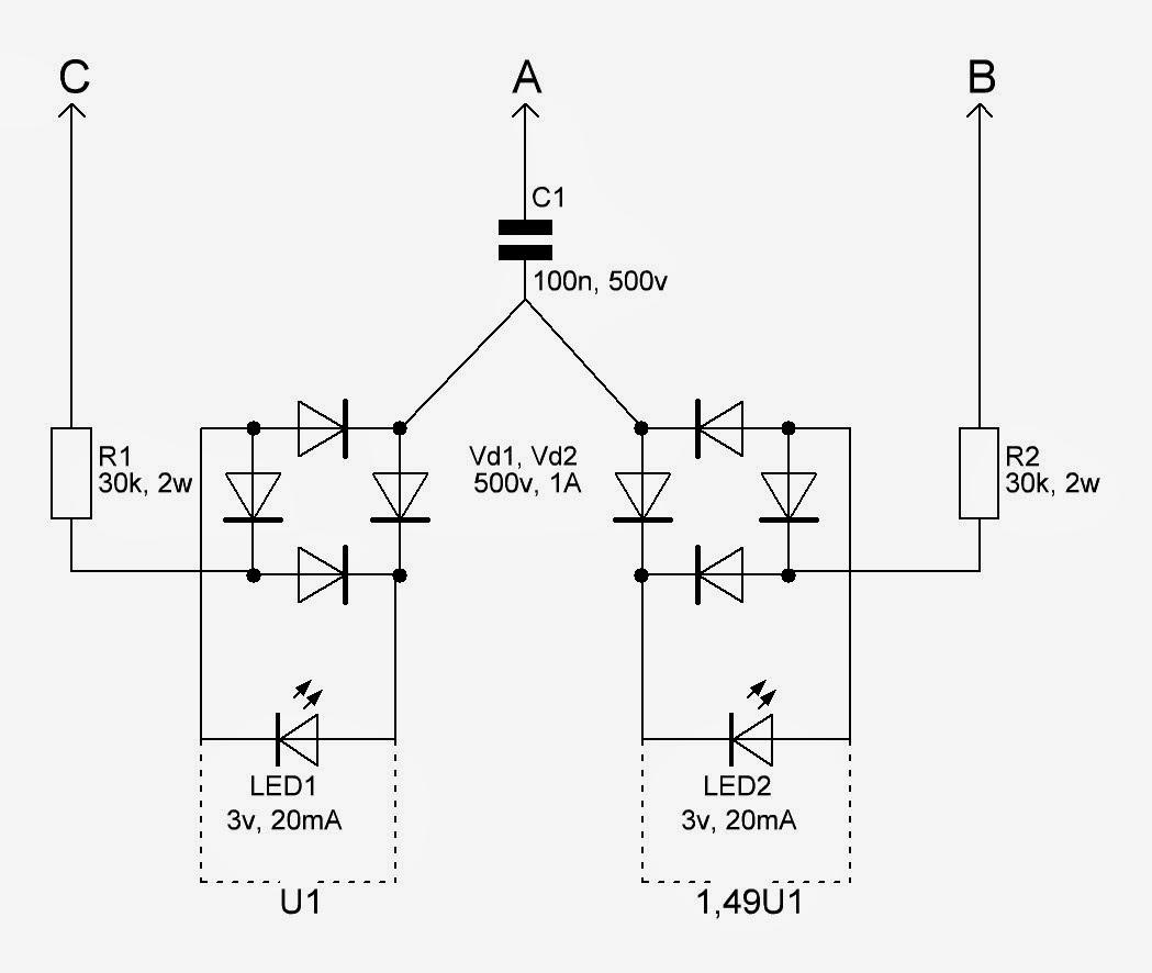 простым простые способы определения чередования фаз адрес