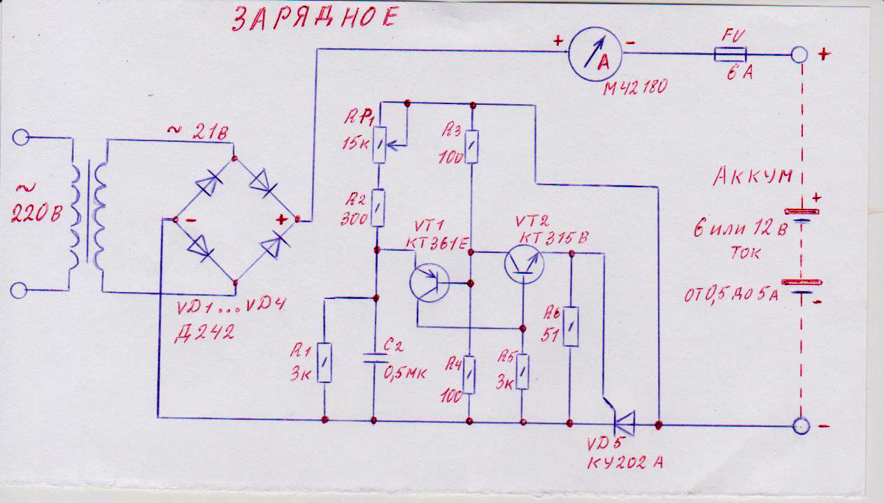 Схему регулируемого зарядника
