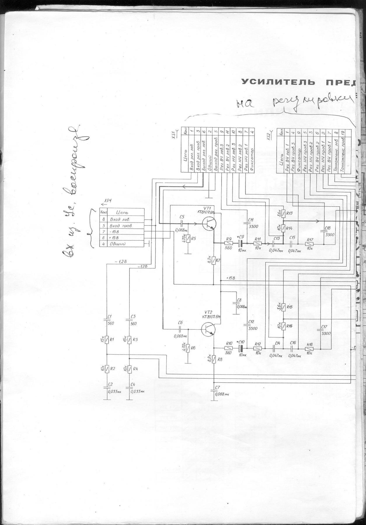 усилители на tfa9843j схема включения