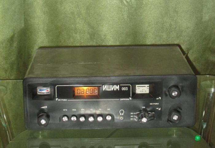 ИШИМ-003 (2).JPG