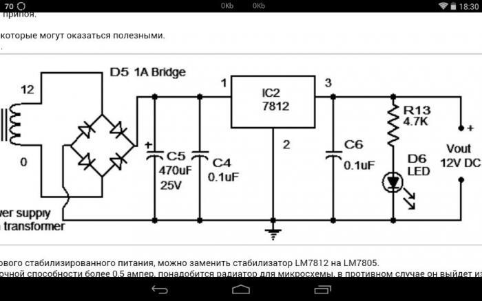 Схема блока питания на 12 вольт 10 ампер своими руками
