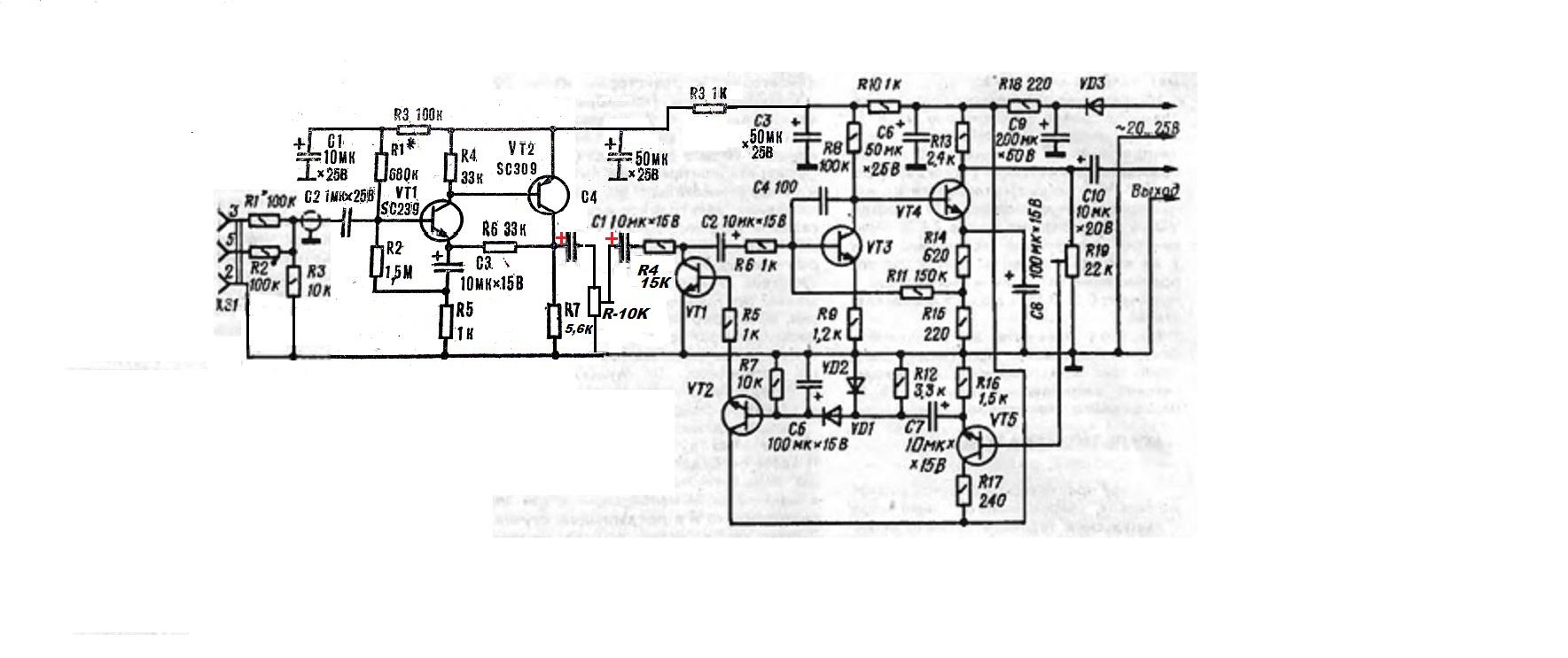 Радиоэлектронные схемы своими руками