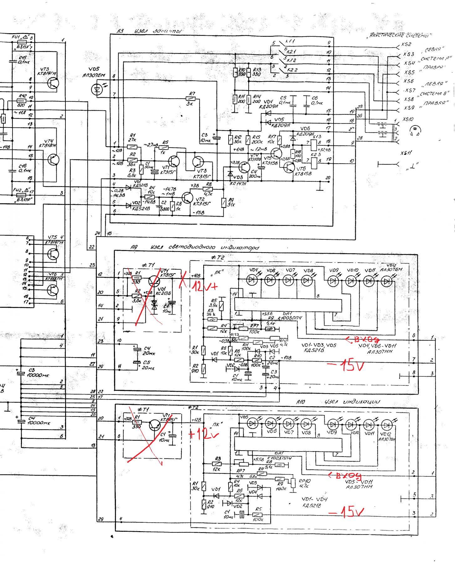 схема амфитон 202с
