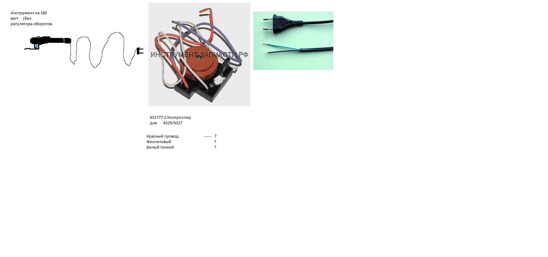 Схема регулятора оборотов электроинструмента на5