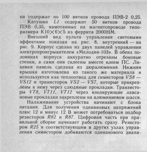 post-195268-0-26614000-1446634477_thumb.jpg