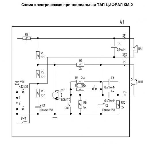 post-195686-0-55324100-1447864011_thumb.jpg