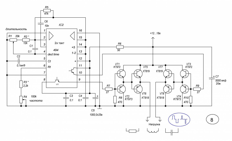 Kia494p схема включения