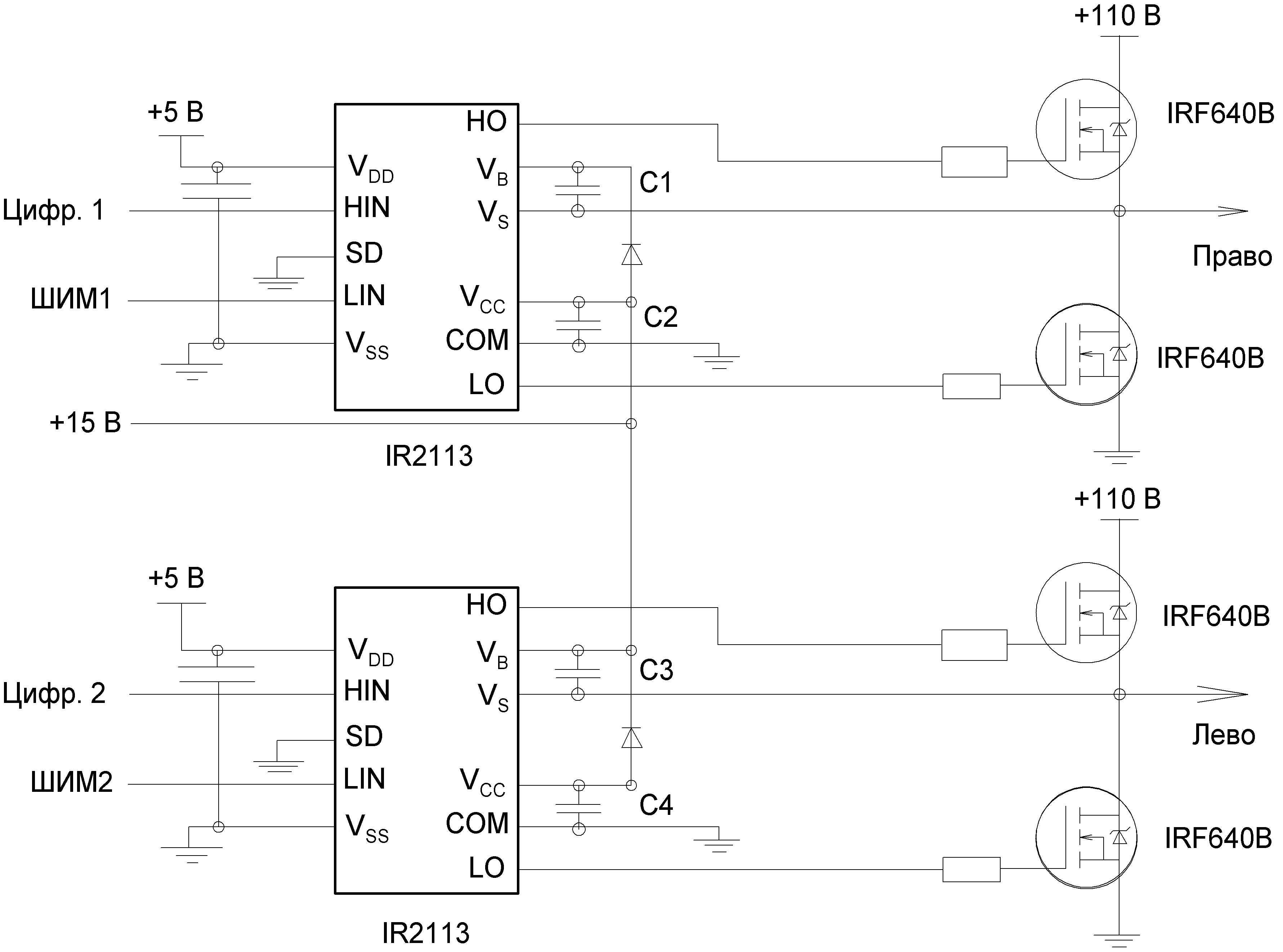 Fan7550 схема включения