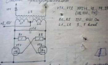 Re: схемы простых повышающих трансформаторов (преобразовател.