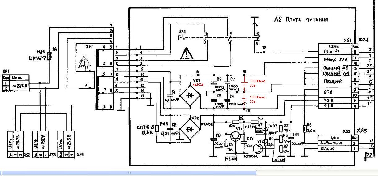 Инструкция и схема усилителя романтика 50у 220с