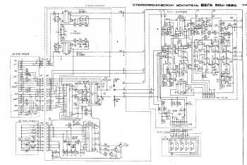 Схема на стереоусилитель вега 10у-120с