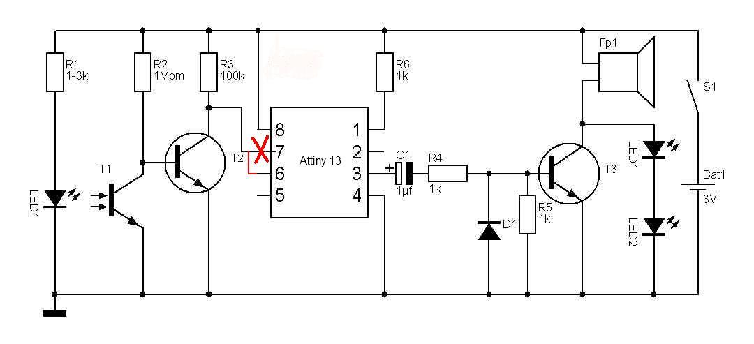 Может ли сигналка сажать аккумулятор в ноль 33