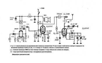 передатчик на 6П14П с предв унч.jpg
