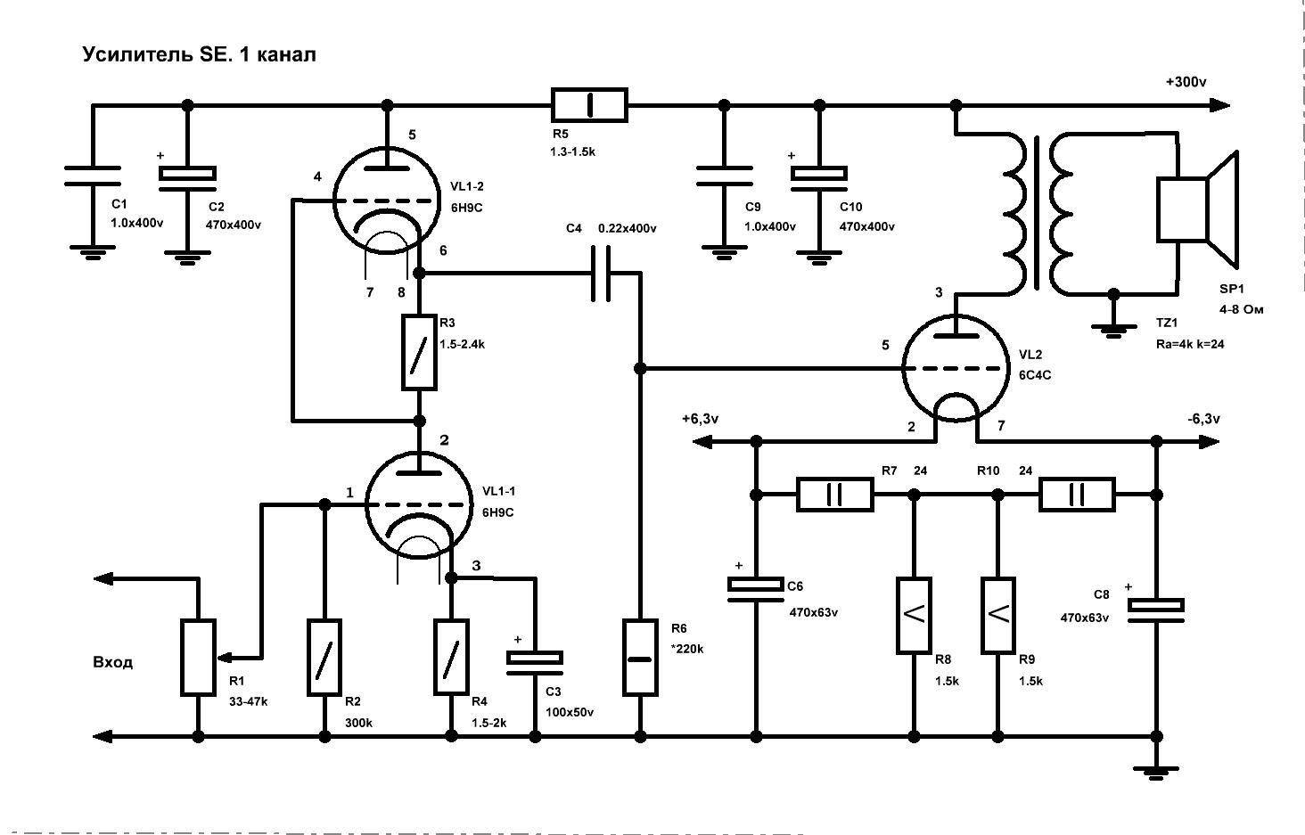 Схема однотактного усилителя 6н9с
