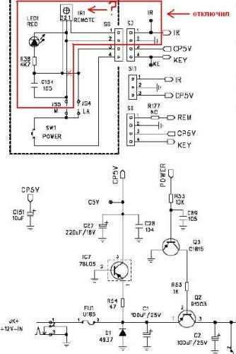 Принципиальная схема телевизора elenberg 14025