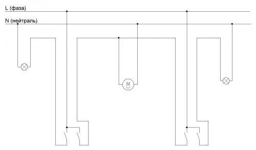 Лампочки-вентилятор.JPG