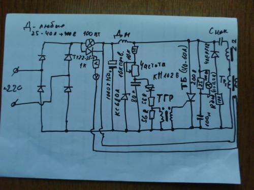 СВ аппарат ant4 схема.JPG