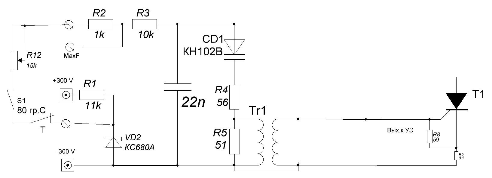схема сварочный аппарат хобби -140