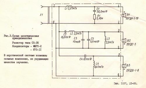 Электроника 25Ас-033 Изменение Схемы Фильтров - опубликовано в Для начинающих: привет всем! допустим есть данная ас...