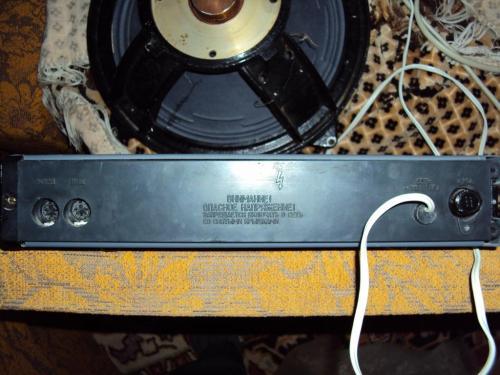 Или к электронике у-043 http://www.rw6ase.na...tronika043.html.  Просто недавно отдали все.