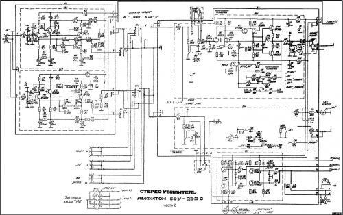 амфитон 50ум 104с инструкция