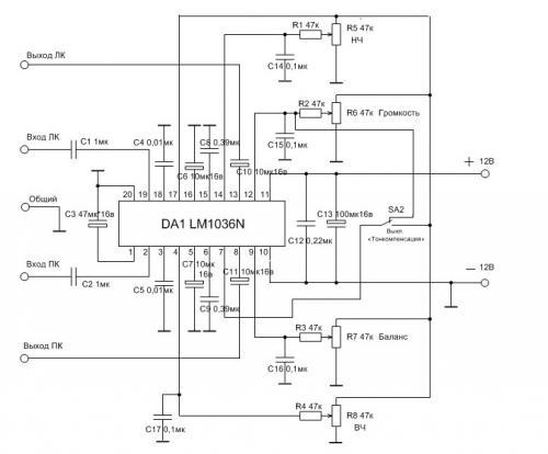 Технический форум - Показать сообщение отдельно - Усилитель на TDA8563Q в паре с тембрблоком на LM1036N.
