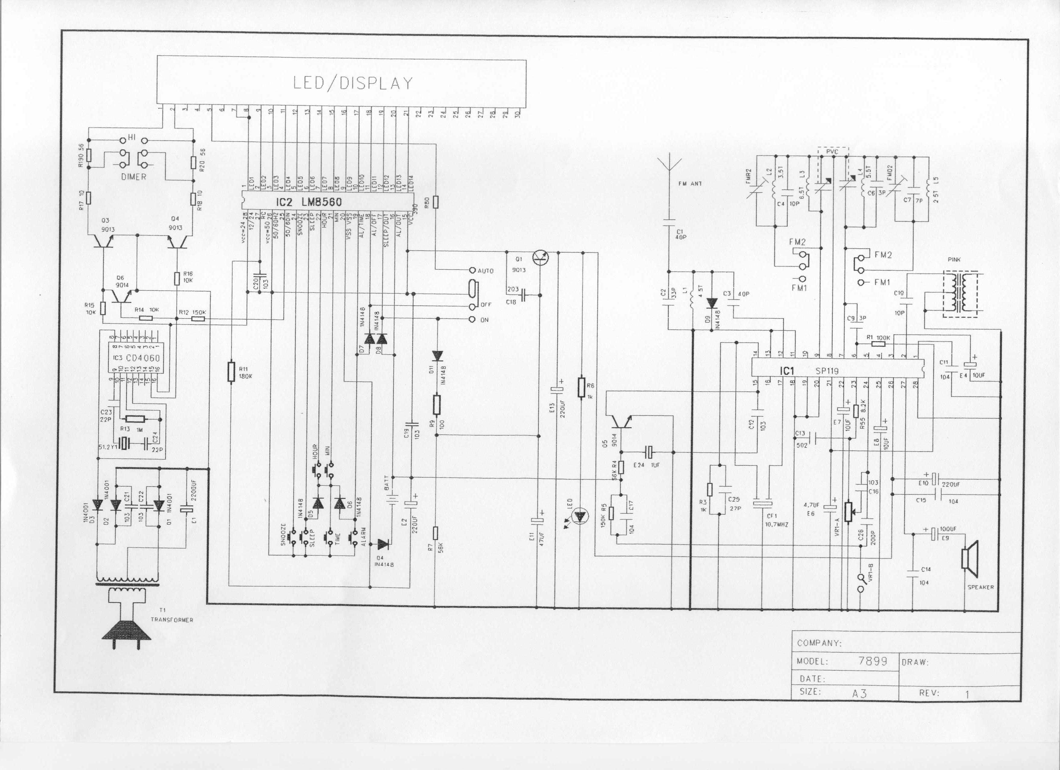 Схема часов проектором