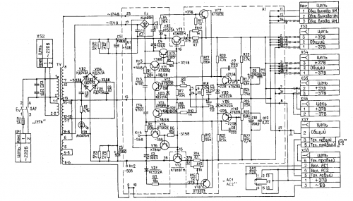 Схема БП Одиссей 010.png