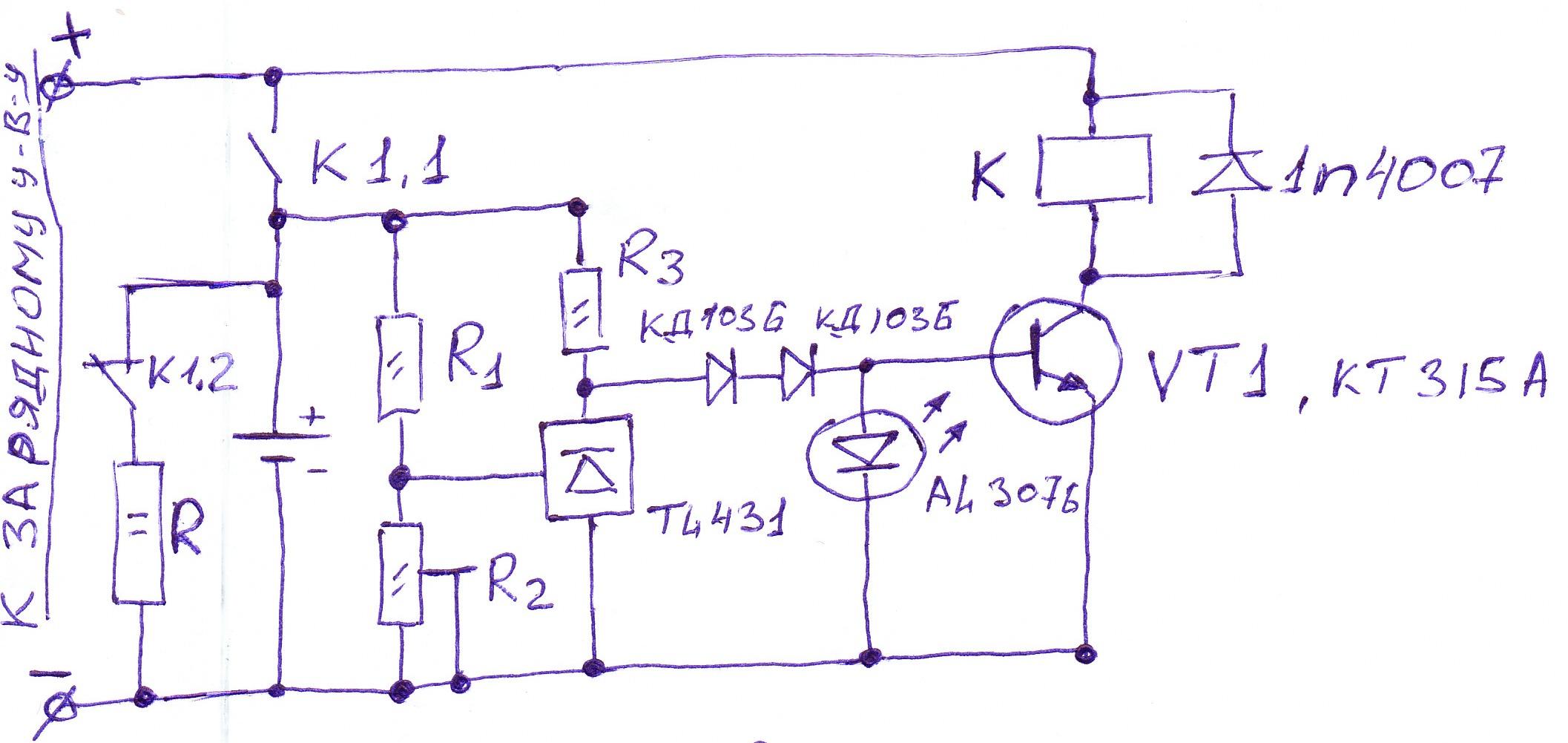 Схема бестрансформаторного зарядного устройства для аккумуляторов