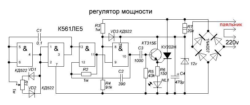 Схема регулятора для паяльника своими руками 19