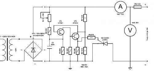 Вариом а зарядное устройство инструкция