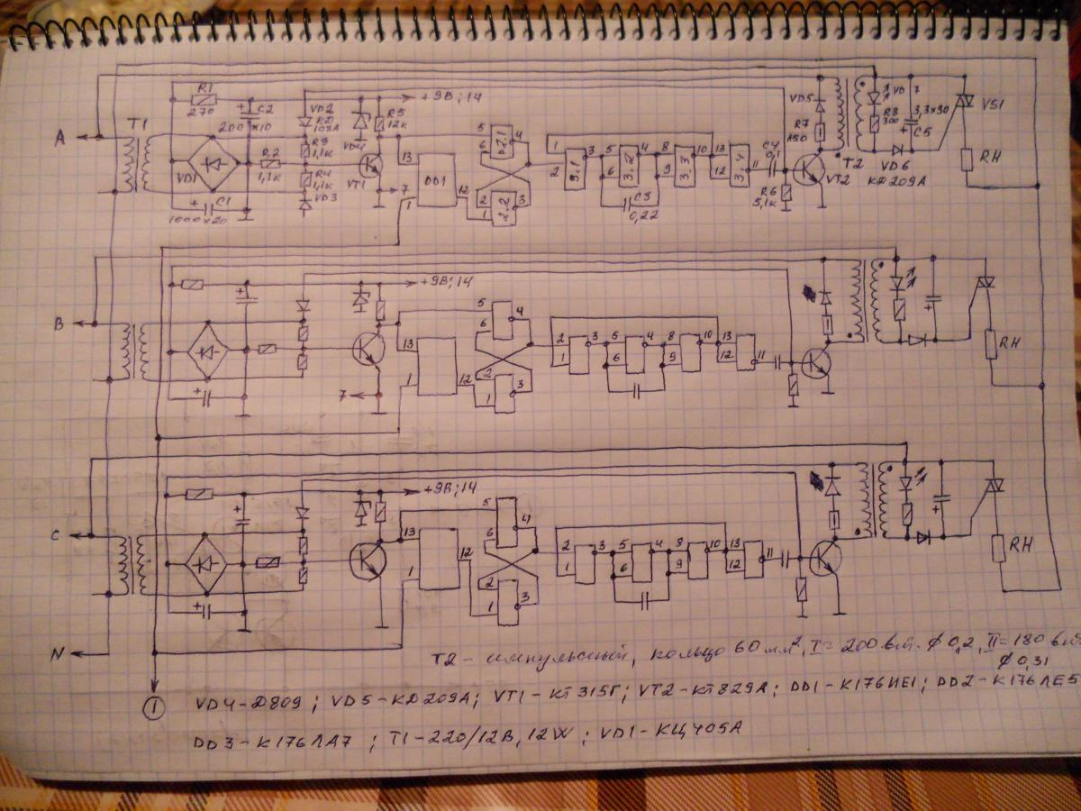 Трехфазный регулятор мощности - Форум лаборатории спиртного 55