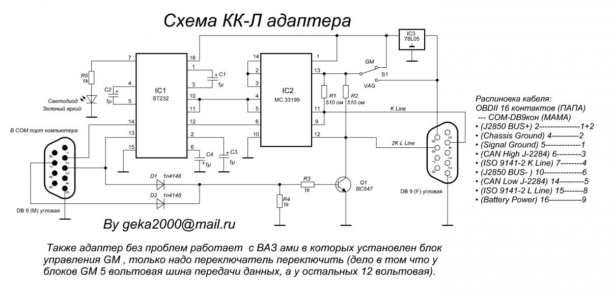 Usb к-line адаптер своими руками k-line usb схема 21