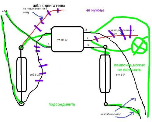Страница 3 из 9 - Усилитель От Магнитофона Эльфа 201-3 - опубликовано в Для начинающих: vu_tonn, , написал:да и если...