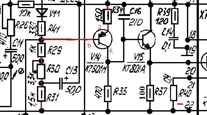 Принципиальная электрическая схема электрон 1045