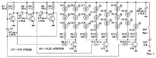 """Рис. 2 Описание аналогичной конструкции было опубликовано в  """"Радио """", 2007...  Схема устройства показана на рис. 1..."""