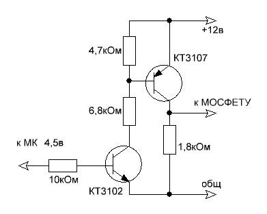 управление сильной перегрузкой микроконтроллером как выбрать транзистор