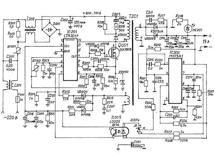 Схема универсального зарядного для ноутбука