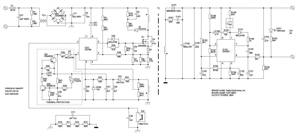 RM9WY = ATX блок питания - переделка для трансивера