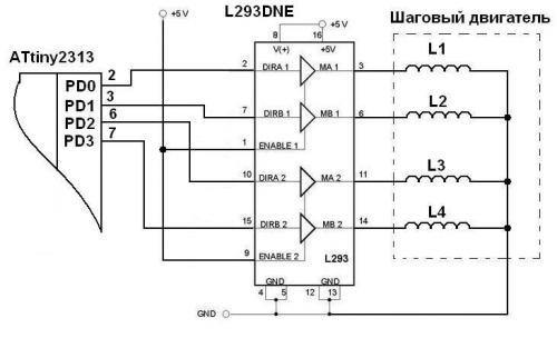 схема электрических соединений жгута проводов