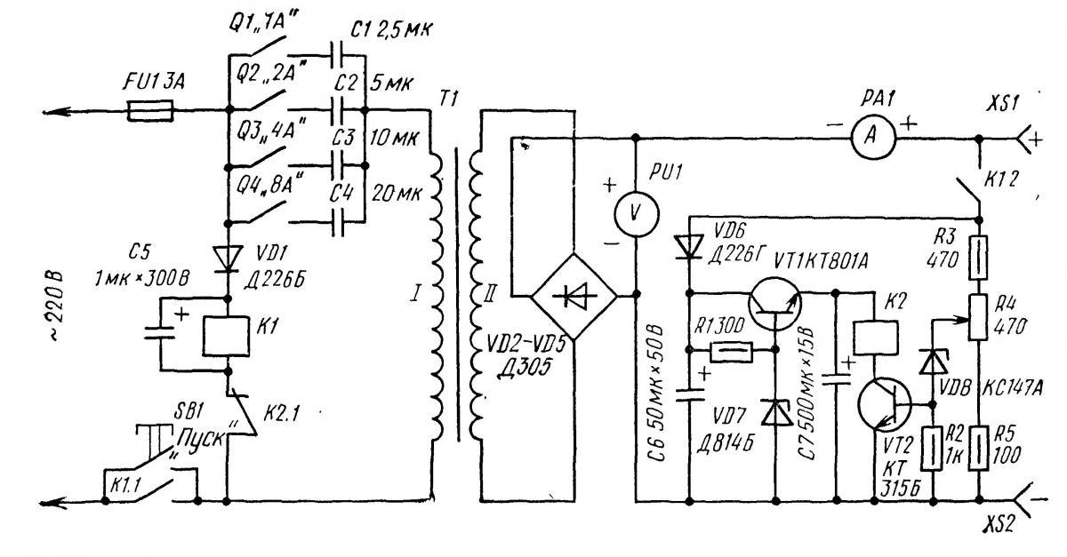 Регулируемые зарядное устройство своими руками5