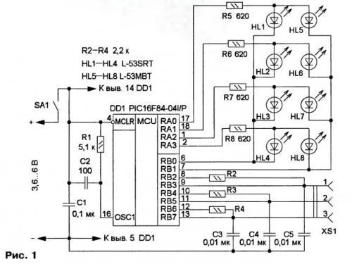 В. Станайтис разработал микроконтроллерный определитель цоколёвки биполярных транзисторов, схема которого приведена...