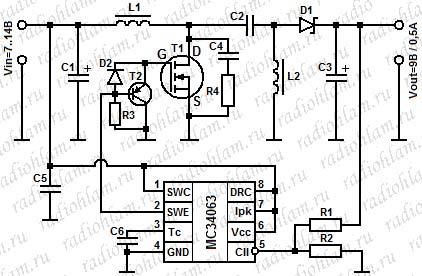вариом а зарядное устройство инструкция - фото 6