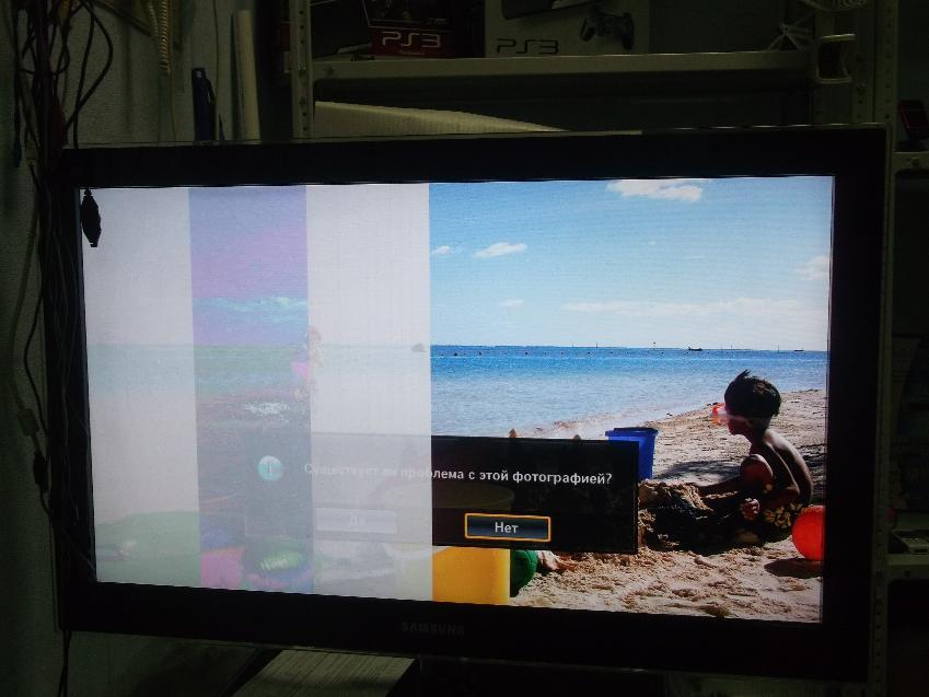 Как на экране сделать черные полосы по бокам 114
