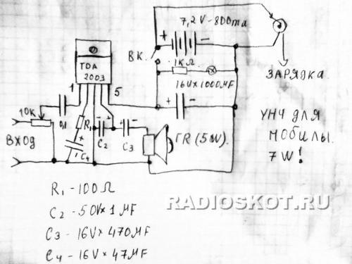 tda2003 схема - Практическая схемотехника.