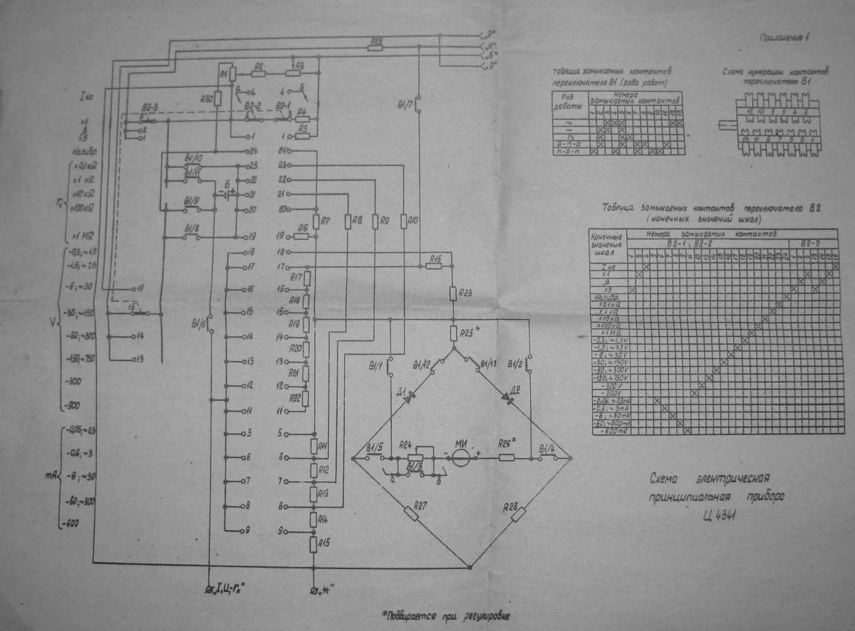 Mastech ms8222h схема