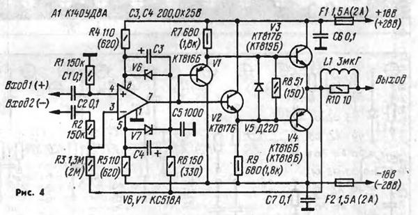 Усилитель а. Агеева усилители мощности форум по радиоэлектронике.
