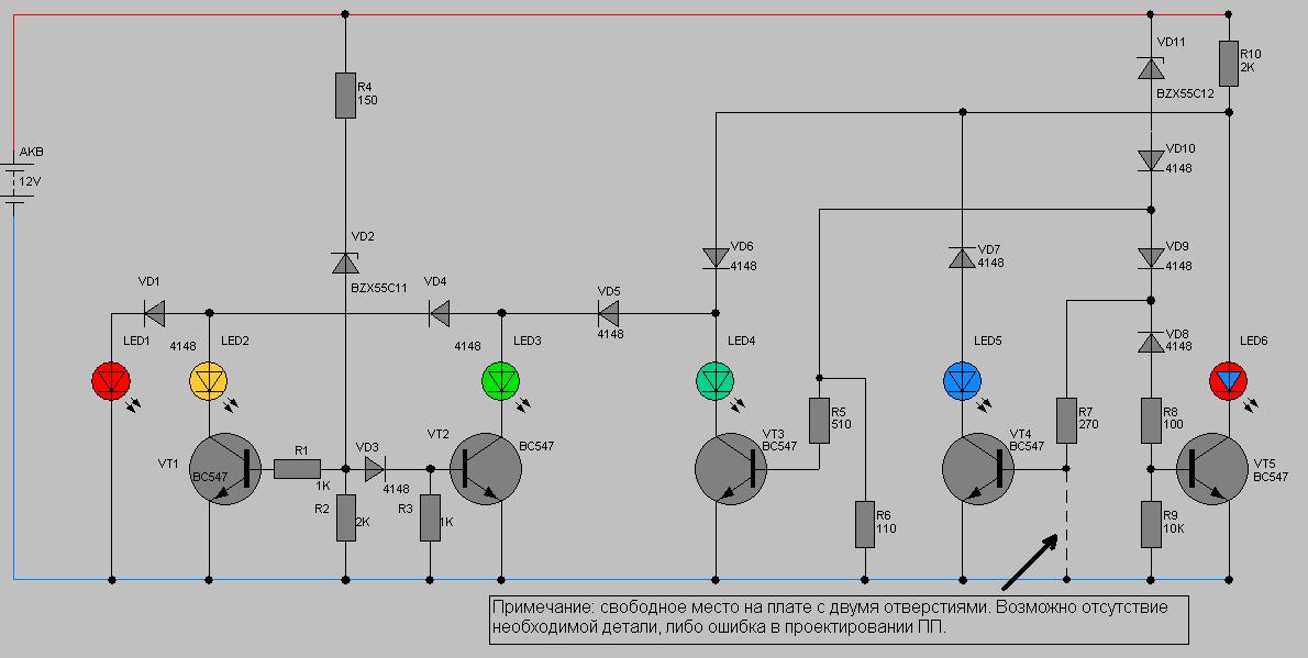 Схема индикатор аккумуляторов в автомобиле