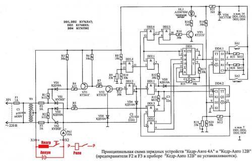 Вот его схема: Kedr-Auto_sh.