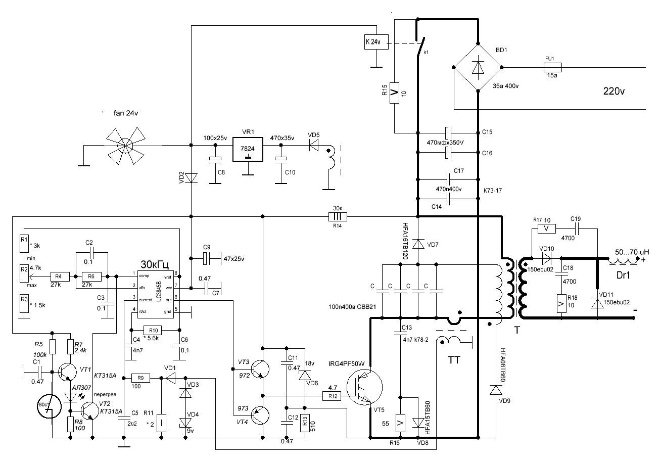 Сварочный инвертор схема устройство